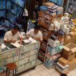 Harga Alkes di Pasar Pramuka