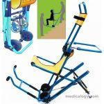 6 Hal Ini Harus Kamu Teliti Sebelum Memilih Evac Chair