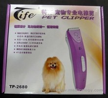 jual Alat Grooming/Pet Clipper TP-2680