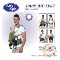 jual Baby Safe Carrier Baby hip seat