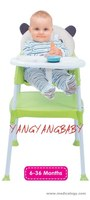 jual Baby Safe High Chair 2 in 1 HC03 Kursi Makan Bayi