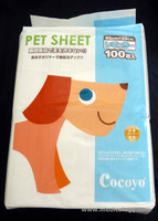 jual Cocoyo Pet Sheet 45 x 33 cm 100pcs COC-1