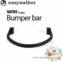 jual Easywalker Mini Buggy Bumper Bar