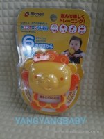 jual Gigitan Bayi Richell Simba Teether
