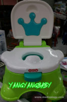 jual iBaby Potty Seat Murah