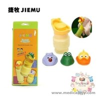 jual Jiemu The Game of The Pee