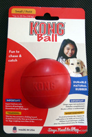 jual Mainan Bola/Kong Ball Small (KB2)