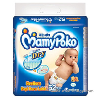 jual Mamy Poko New Born 52