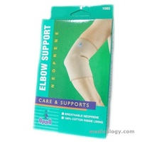 Oppo 1085 Elbow Support