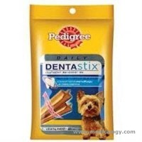 jual Pedigree Dentastix Denta Stix 75Gr Snack Cemilan Anjing Small Breed