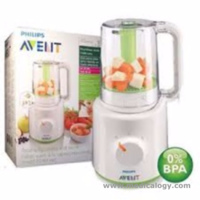 Philips AVENT Steam Blend Bayi Food Maker Processor Steamer Blender