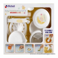jual Richell Baby Food COOKING SET B