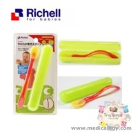 jual Richell Soft Feeding Spoon With Case