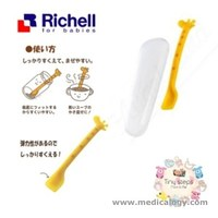 jual Richell spatula Spoon giraffe With case