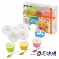 jual Richell starter weaning feeding set with tray and spoon