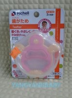 jual Richell Teether Gigitan Bayi
