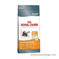 Royal Canin Hair And Skin 4Kg